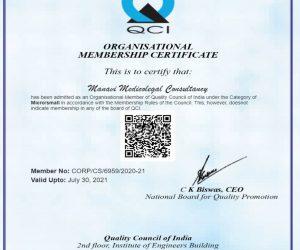 QCI Membership Manavi MLC